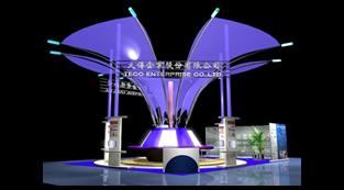 大传企业-展览设计,展台搭建