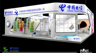 中国电信-展览设计,展台搭建