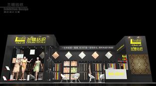 兰精纺织-展览设计,展台搭建