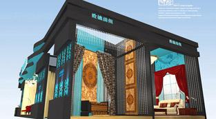 欧锦纺织-展览设计,展台搭建