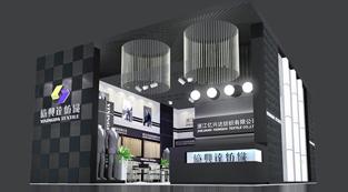 亿兴达纺织-展览设计,展台搭建