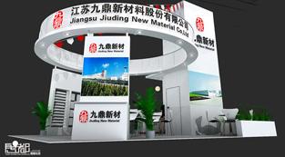 九鼎新材料-展览设计,展台搭建