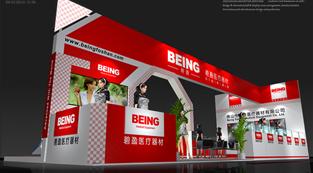 碧盈医疗器材-展览设计,展台搭建
