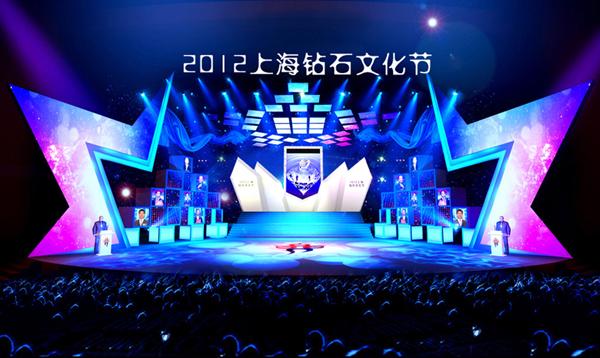 上海钻石文化节-会务执行-会务策划