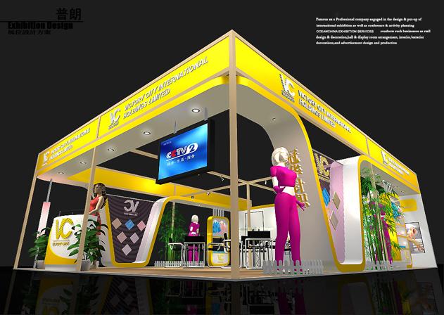 冠华针织-展览设计,展台搭建
