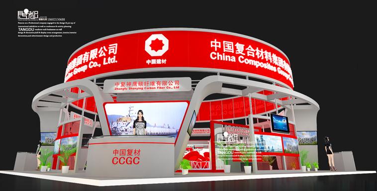 中国复合-展览设计,展台搭建