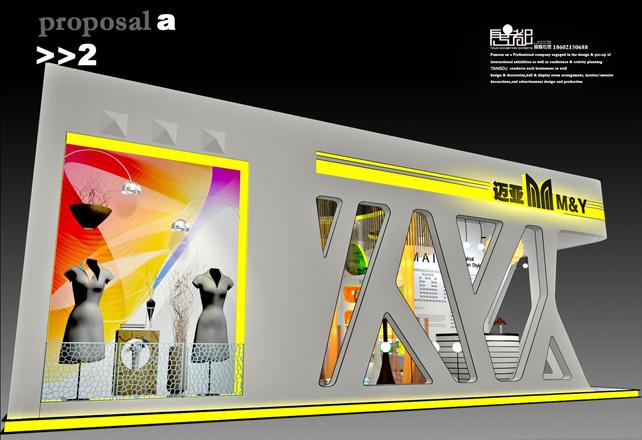 迈亚股份-展览设计,展台搭建