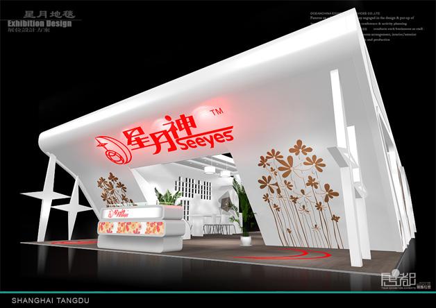东方星月-展览设计,展台搭建