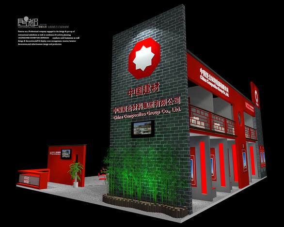 中国建材-展览设计,展台搭建