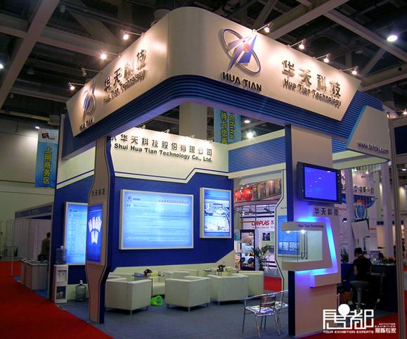 华天科技-展览设计,展台搭建