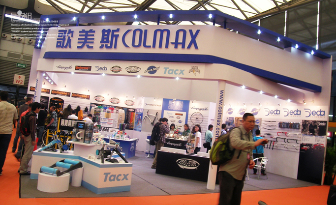 Colmax-展览设计,展台搭建