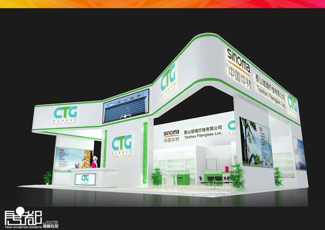 泰山玻璃纤维-展览设计,展台搭建