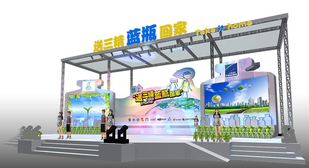 三精华东地区巡展-展览设计,展台搭建