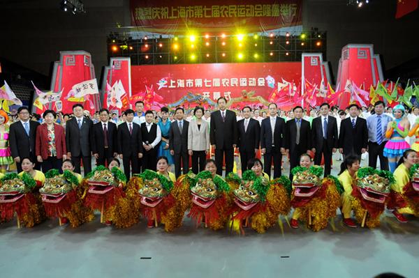 上海第七届农运会-会务执行-会务策划