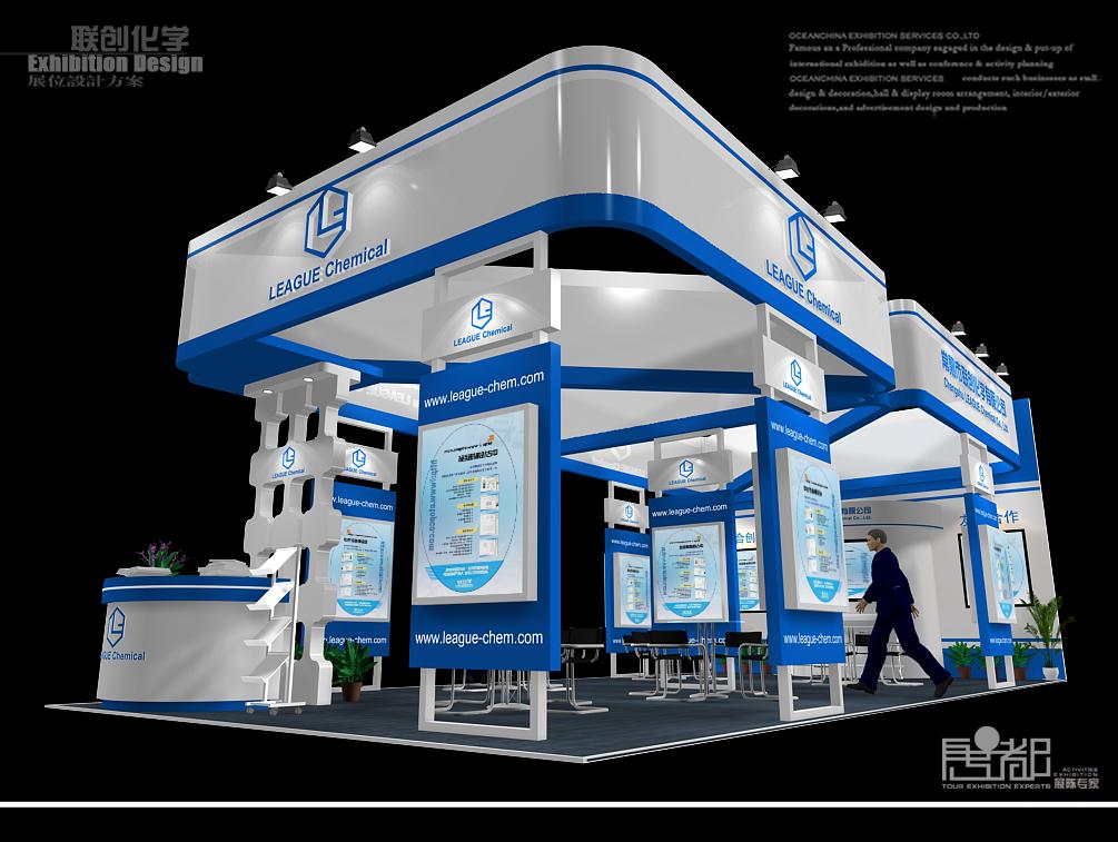 联创化学-展览设计,展台搭建