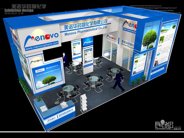 美诺华药物-展览设计,展台搭建