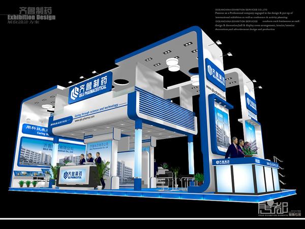齐鲁制药-展览设计,展台搭建