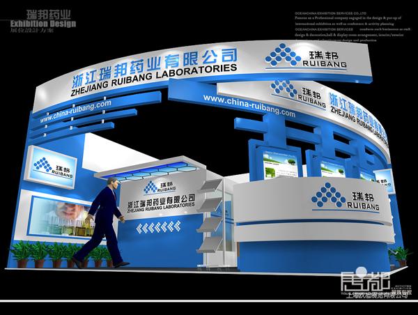 瑞邦药业-展览设计,展台搭建