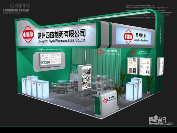四药制药公司-展览设计,展台搭建