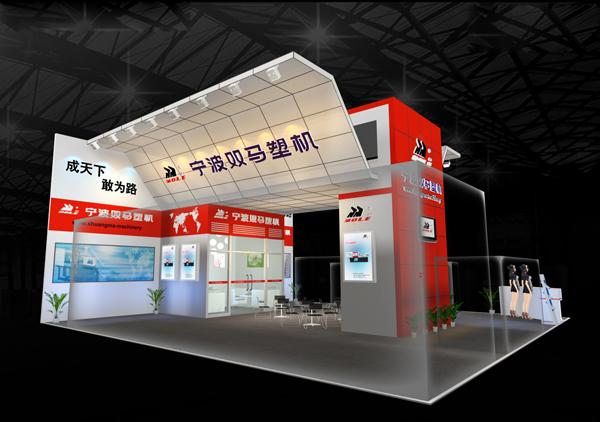 双马机械-展览设计,展台搭建