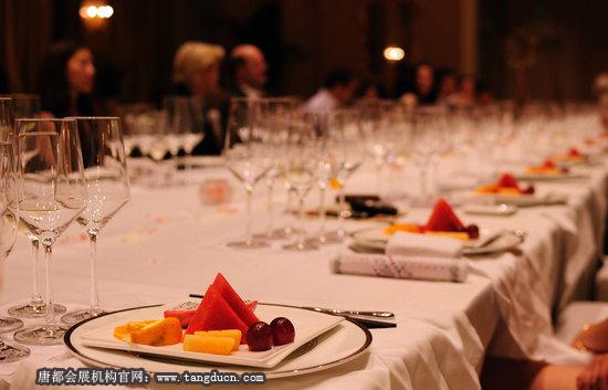 大型酒会设计-会务执行-会务策划