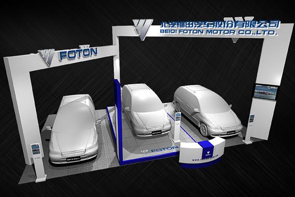 福田汽车巡展-展览设计,展台搭建