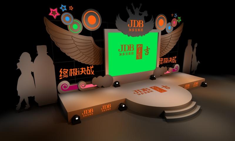 JDB终极决战地区巡展-展览设计,展台搭建