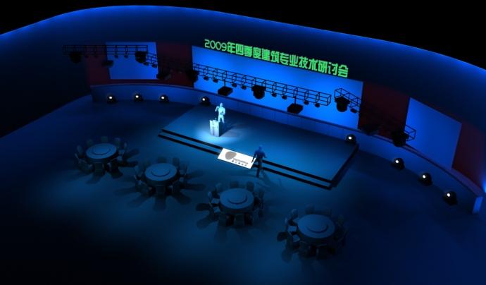 建筑专业技术会-会议会务-会务执行