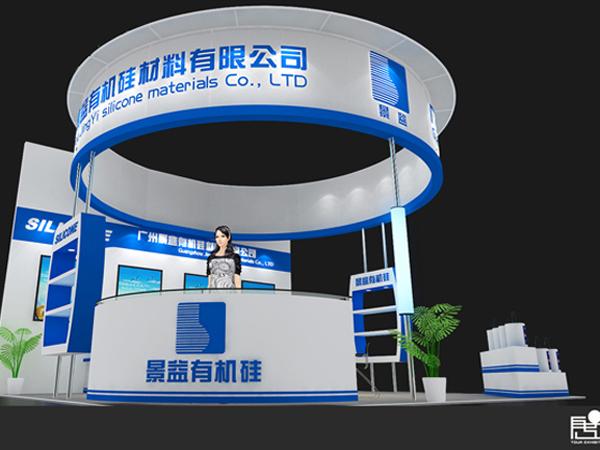 景益有机硅-展览设计,展台搭建 复合材料展 唐都文化